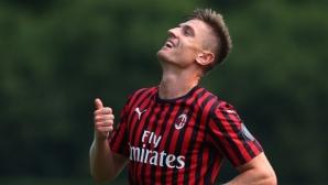Милан стартира контролите с реми срещу третодивизионен тим