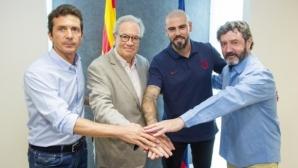 Официално: Валдес се завърна в Барселона като треньор