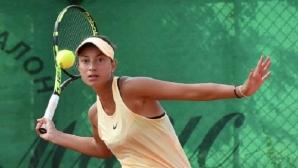 Петя Аршинкова отпадна на 1/4-финалите в Бая