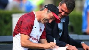 Малдини: Модрич ще е перфектен за Милан, но никога не сме преговаряли за него