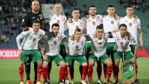 """Добра новина за България! Над 30 000 могат да подкрепят """"лъвовете"""" с Англия"""