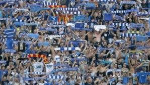 АЕК (Ларнака) отпусна 570 билета за феновете на Левски