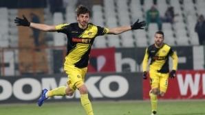 Ботев (Пловдив) отказва 700 хиляди евро от Румъния за Кристиян Димитров