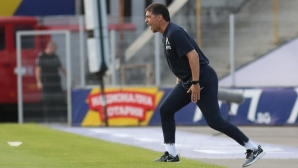 Хубчев обяви групата на Левски за гостуването във Велико Търново