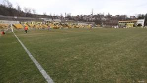 Над 200 ветерани се очакват на 100-годишния юбилей на футбола в Перник