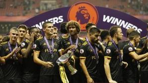 """""""Вълците"""" показаха по-здрави нерви от Сити и грабнаха Азиатския трофей след дузпи"""