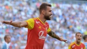 Първа победа за Арсенал и Жоро Костадинов