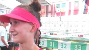 България има за първи път световна шампионка по модерен петобой!