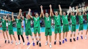 България U17 на финал на Евро 2019 след страхотен обрат срещу Полша (галерия)