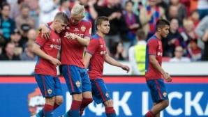 ЦСКА (М) потрепери, но не сбърка срещу Оренбург (видео)
