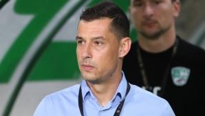 Томаш: Съжалявам, че не зарадвахме хората на Стара Загора
