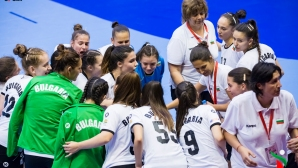 България остана без медал на Европейското във Варна