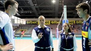 Български съдия свири мача за бронза на Евроволей U17 в София