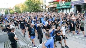 Голямо синьо шествие във Велико Търново (видео+галерия)