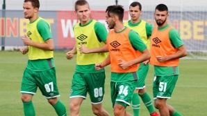 Дубълът на Лудогорец изпусна победата на старта на Втора лига