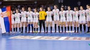 Сърбия спечели титлата на Европейското във Варна