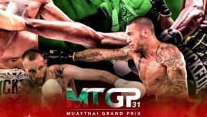 Muay Thai Grand Prix се завръща в България!