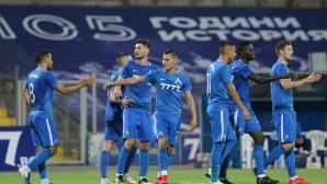 """Левски срещу румънци или """"служебни"""" белгийци в третия кръг на ЛЕ"""
