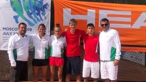 Иван Пенев започна с победа на Европейското лично първенство до 16 г. в Москва