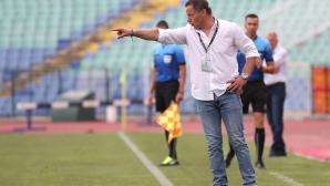 Треньорът на Локо (Сф): Тепърва ще растем (видео)