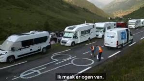 Цензурираха гигантски изрисуван полов орган на Тур дьо Франс (снимка)