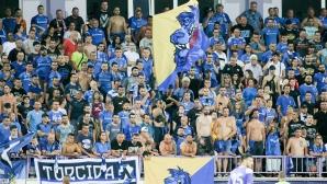 Левски призова феновете да няма агресия, насилие, расизъм и ксенофобия