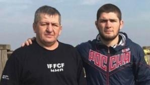 Бащата на Хабиб разкри какви подобрения са направени за мача с Порие