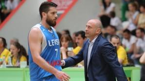 Левски Лукойл ще играе директно в групите на Купата на ФИБА Европа