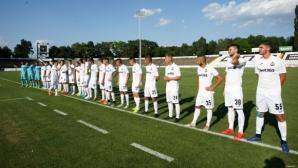 Окончателно: Славия приема ЦСКА-София на своя стадион