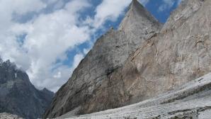 Български алпинисти ще проправят нов маршрут към красивия  връх Nayser Brakk в Пакистан
