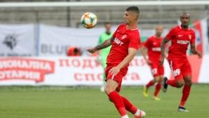 Царско село с нов опит за първи гол и първа победа в елита