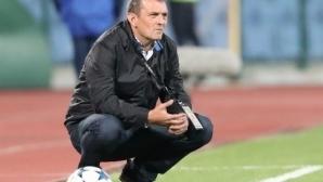 Заги определи 18 футболисти за мача с ЦСКА-София