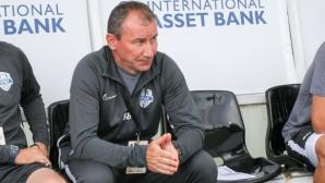 Стамен Белчев: Трябва да сме здраво стъпили на земята