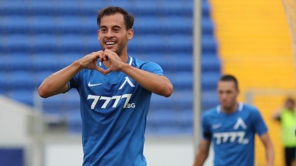 11-те на Левски за мача с Ботев (Пд)