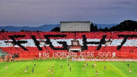 Пуснаха билетите за мача ЦСКА-София и Зоря