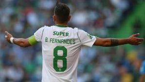 Сълзите издадоха Бруно Фернандеш, трансферът в Юнайтед е все по-близо