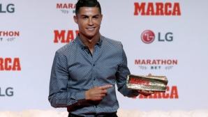 Интервюто с Роналдо: След Мадрид ми трябваше нова мотивация