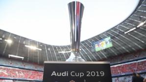 Байерн и Тотнъм кръстосват шпаги за трофея на Audi Cup