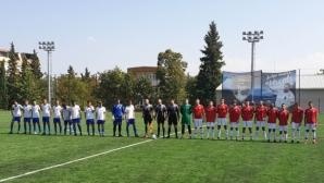 Беласица премери сили с Академия Пандев