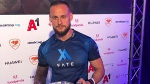 Един от най-добрите треньори по Counter-Strike: Не е голяма разликата между геймърите в България и чужбина