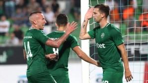Аякс и Селтик сред потенциалните съперници на Лудогорец в Лига Европа