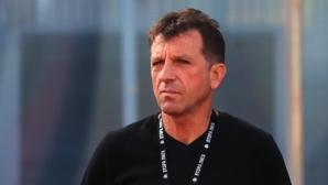 Падна първата треньорска глава във Втора лига