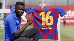 Барселона привлече десен бек от дубъла си
