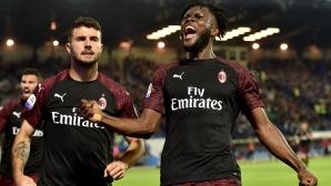 Уулвърхамптън поиска още двама от Милан