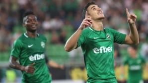 Българските отбори вече заработиха пет милиона лева от УЕФА