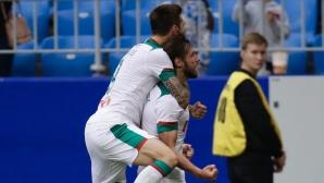 Локо (М) презвзе Самара в 94-ата минута (видео)