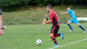 Георги Калоянов: Изпуснахме трите точки
