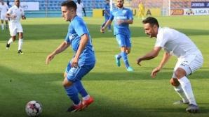 Първа загуба за тима на Антони Иванов в Румъния