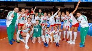 България в силна компания на европейската олимпийска квалификация