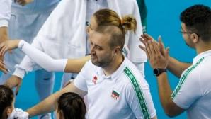 Иван Петков: Дадох шанс на нови състезателки